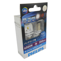 Genuine PHILIPS X-treme Ultinon LED White Reverse Light Bulb 12V P21 6000K -Pair